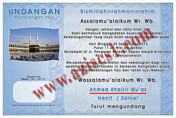 undangan selamatan datang haji contoh desain undangan selamatan datang ...