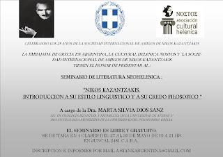 seminario de nikos kazantzakis, sociedad de amigos de nikos kazantzakis, nikos kazantzakis