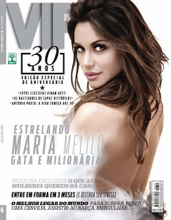 capavip Revista Vip – Maria Mello BBB11 – Junho 2011