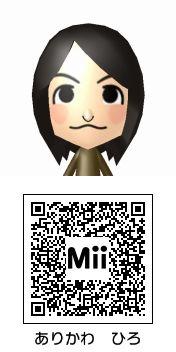 有川浩のMii QRコード トモダチコレクション新生活