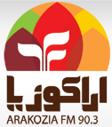 Listen Arakozia 90.3 FM Live Streaming Afganistan|StreamTheBlog - Free Tv Radio Streaming Online
