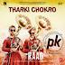 Tharki Chokro Latest Song - PK - Lyrics & English Translation 2014