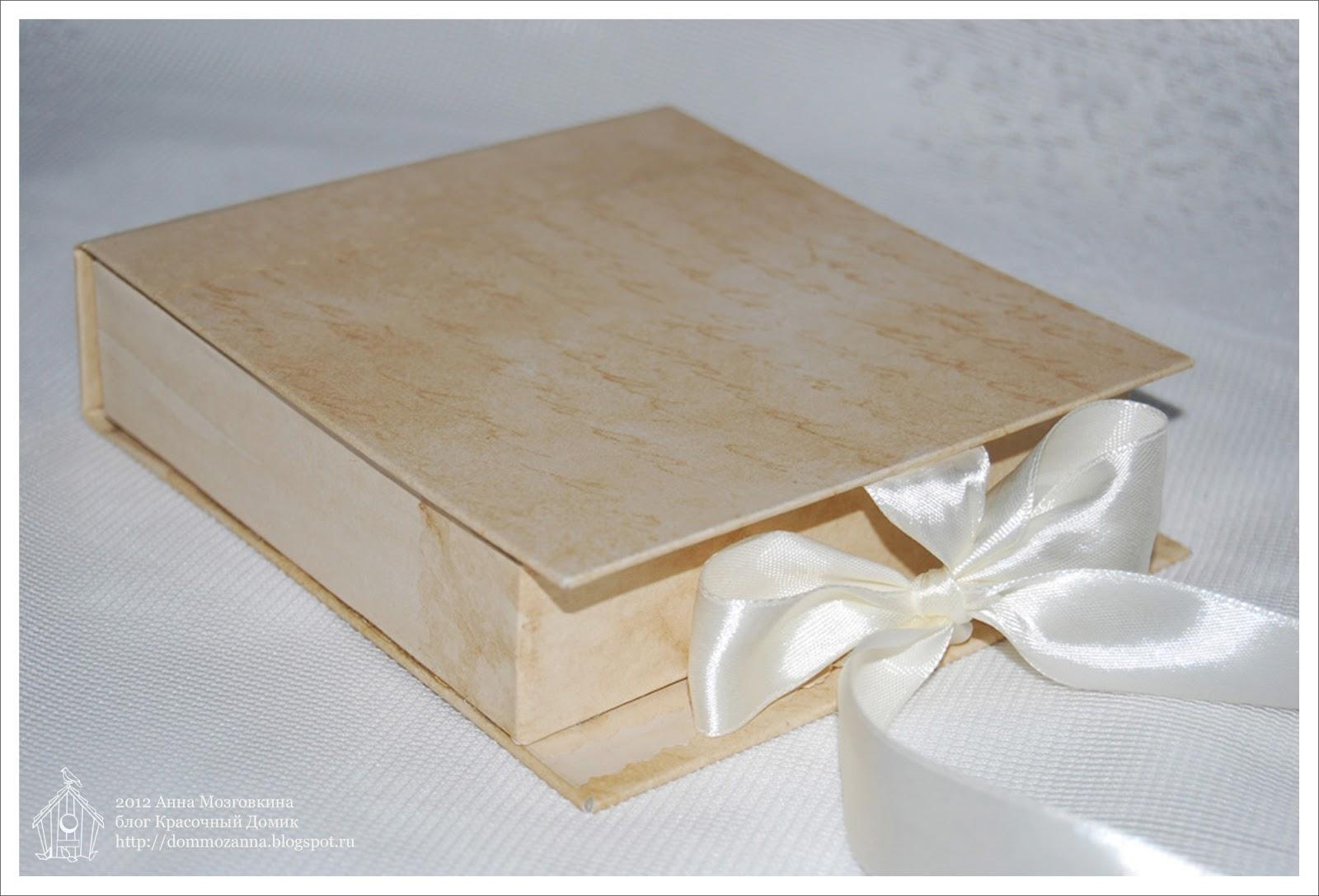 подарок на свадьбу коробка для аксессуаров