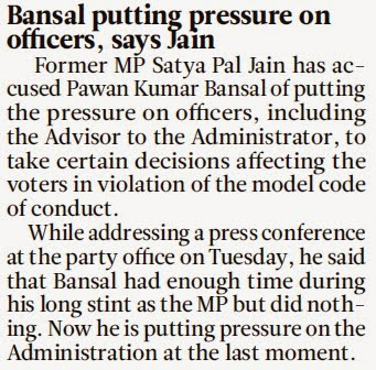 Bansal putting pressure on officers, says Jain
