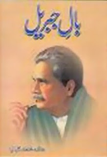 Tarikh tabari in urdu books