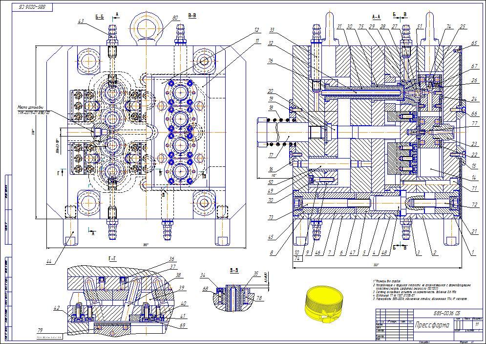 чертеж пресс формы для технопланктона