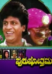 Purushotthama (1992) kannada Movie Mp3 Songs Download