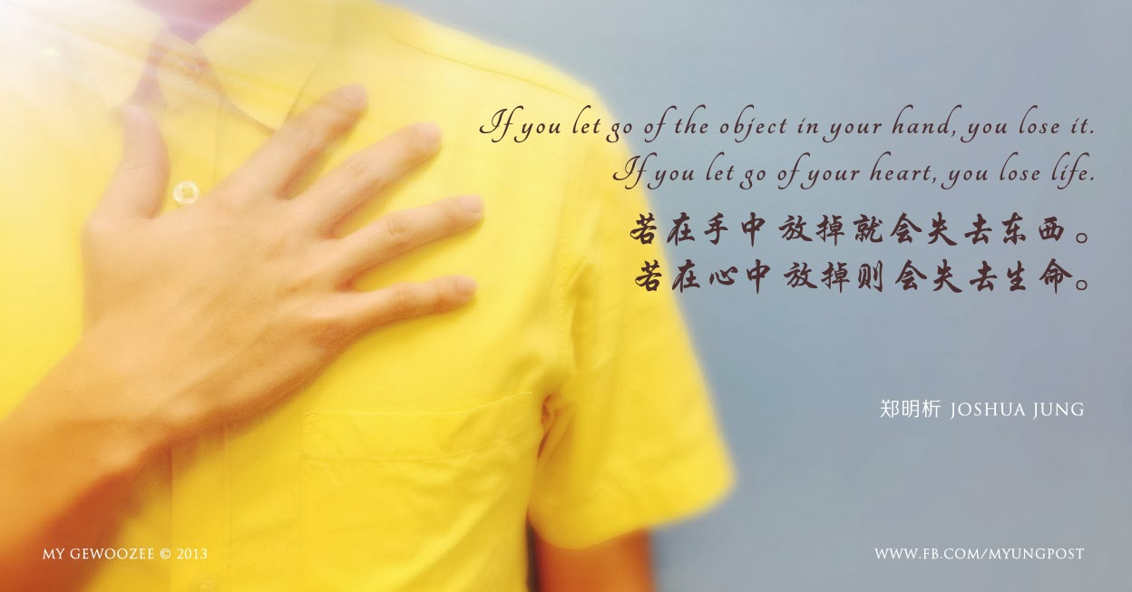 郑明析, Joshua Jung, People, hand, yellow shirt, heart, light, blue, providence, faith, proverb