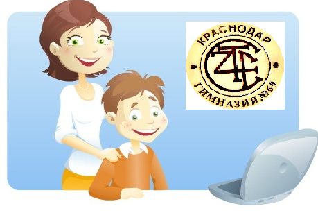 Сайт гимназии № 69