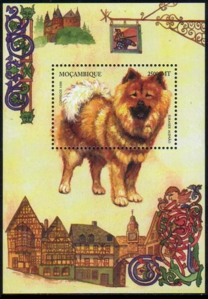1999年モザンビーク共和国 チャウ・チャウの切手シート