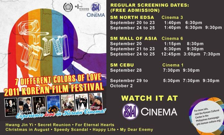 talk of the town korean film festival at sm cebu