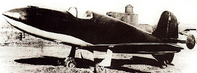 Один из самых первых снимков БИ-1