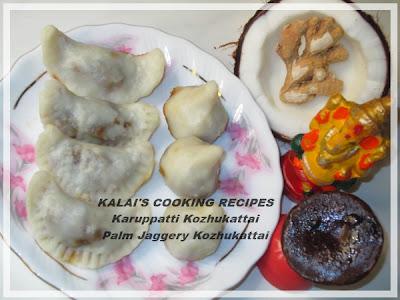 Karuppatti Kozhukattai | Palm Jaggery Kozhukattai | கருப்பட்டி கொழுக்கட்டை