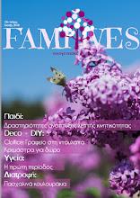 12ο τεύχος FAMILIVES