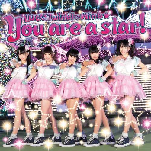 [Single] Luce Twinkle Wink☆ – You are a star! (2015.03.10/MP3/RAR)