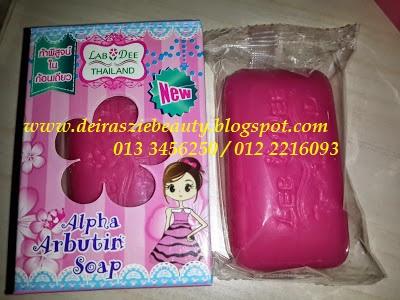 http://deirasziebeauty.blogspot.com/2014/07/alpha-arbutin-soap.html