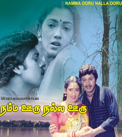 Watch Namma Ooru Nalla Ooru (1986) Tamil Movie Online