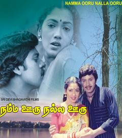 Watch Namma Ooru Nalla Ooru (1986) Tamil Movie Online
