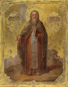 Sfantul Ioan Casian praznuit de Biserica Ortodoxa pe 29 februarie !