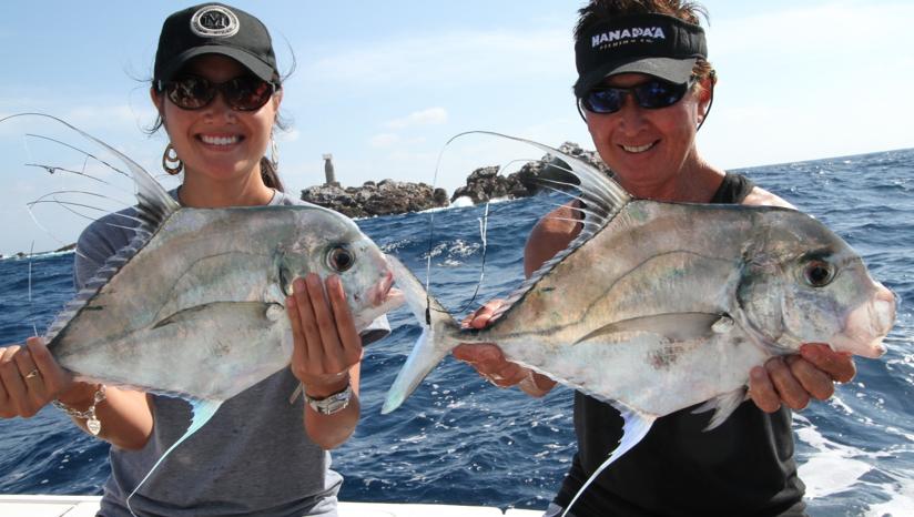 Image gallery kagami fish for Maui shore fishing