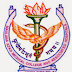 MAMC 575 Junior Resident Recruitment 2014 - Previous Year Question Papers