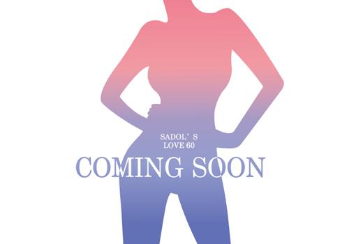 Sadol Love60 teaser
