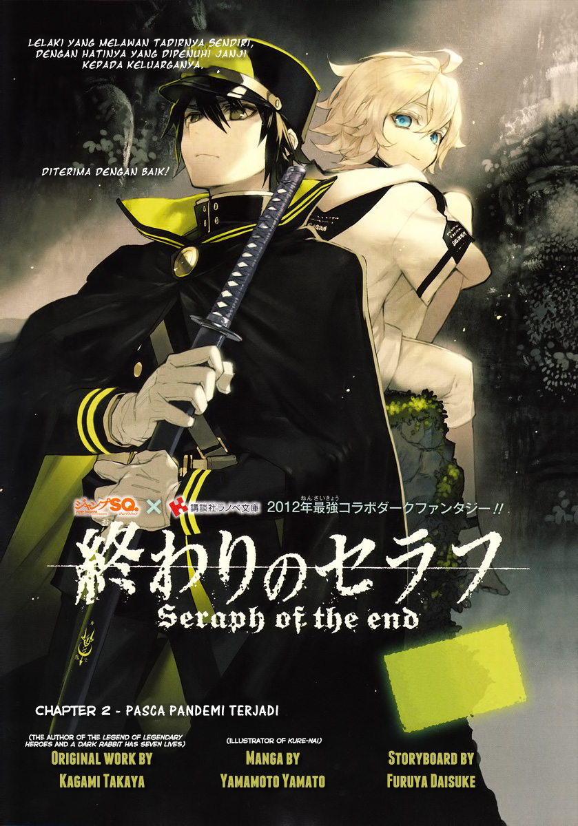 Owari no Seraph Chapter 2-2