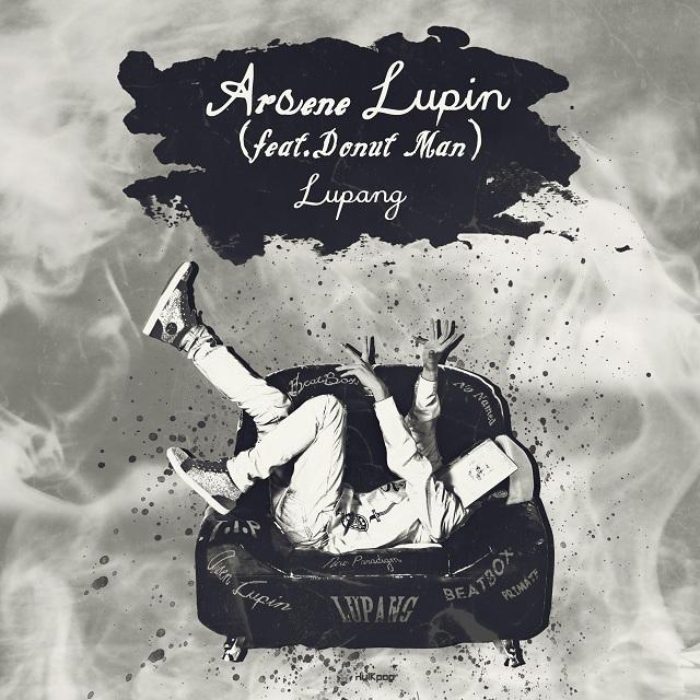 [Single] Lupang – Arsene Lupin