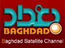 Baghdad TV Channel شاهد البث الحي المباشر قناة بغداد الفضائية العراقية بث مباشر العراق