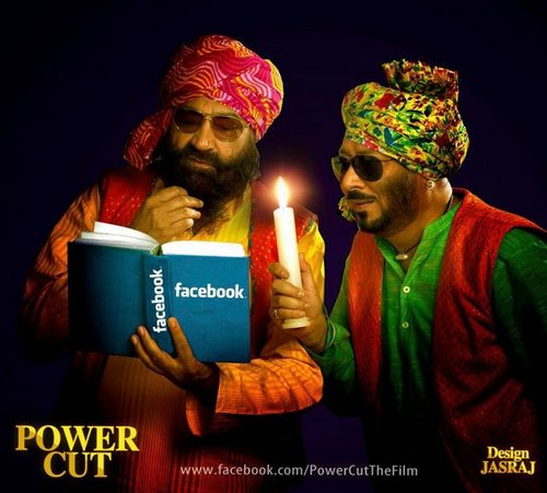 Jaspal Bhatti - Power Cut