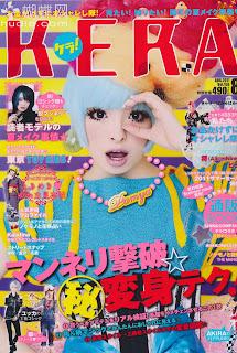 kera japanese magazine scans august 2011