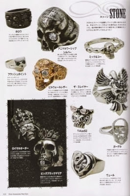 Big Black Maria 雜誌揭載 シルバーアクセ REAL STYLE MAGAZINE vol.2