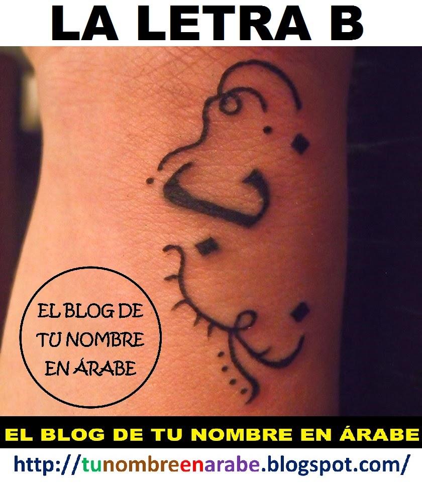 tatuajes de la letras B en arabe