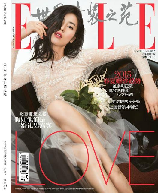 Fashion Model @ Liu Wen by Zack Zhang  for Elle China, June 2015
