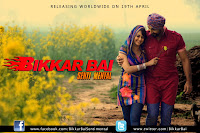 Jatt Senti Official Full HD Video Song - Bikkar Bai Senti Mental