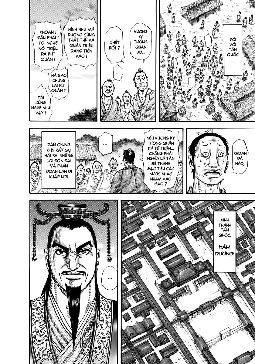 Kingdom – Vương Giả Thiên Hạ (Tổng Hợp) chap 173 page 11 - IZTruyenTranh.com