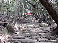 村積神社への階段