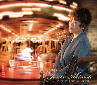 Junko Akimoto 秋元順子, 花岡優平 - Merry-Go-Round - メリーゴーランド Namida no Okurimono - 涙の贈りもの Aishu no Nocturne