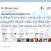 @ustazfathulbari di Adelaide - UFB Jawab @realDrMAZA Harga Barang Ketentuan Allah
