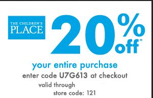 childrens place printable coupons