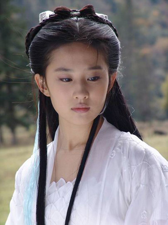 alluring crystal liu yifei photo 02