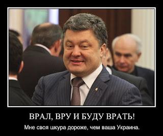 Из-за технической ошибки в протоколе киевскую комиссию по отбору прокуроров обвинили в фальсификации, - секретарь - Цензор.НЕТ 6681