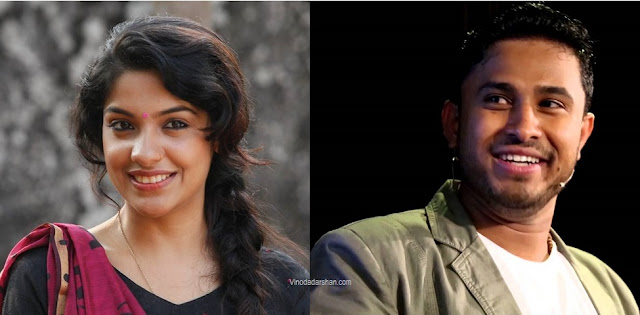 Actress Archana Kavi to marry Abish Mathew