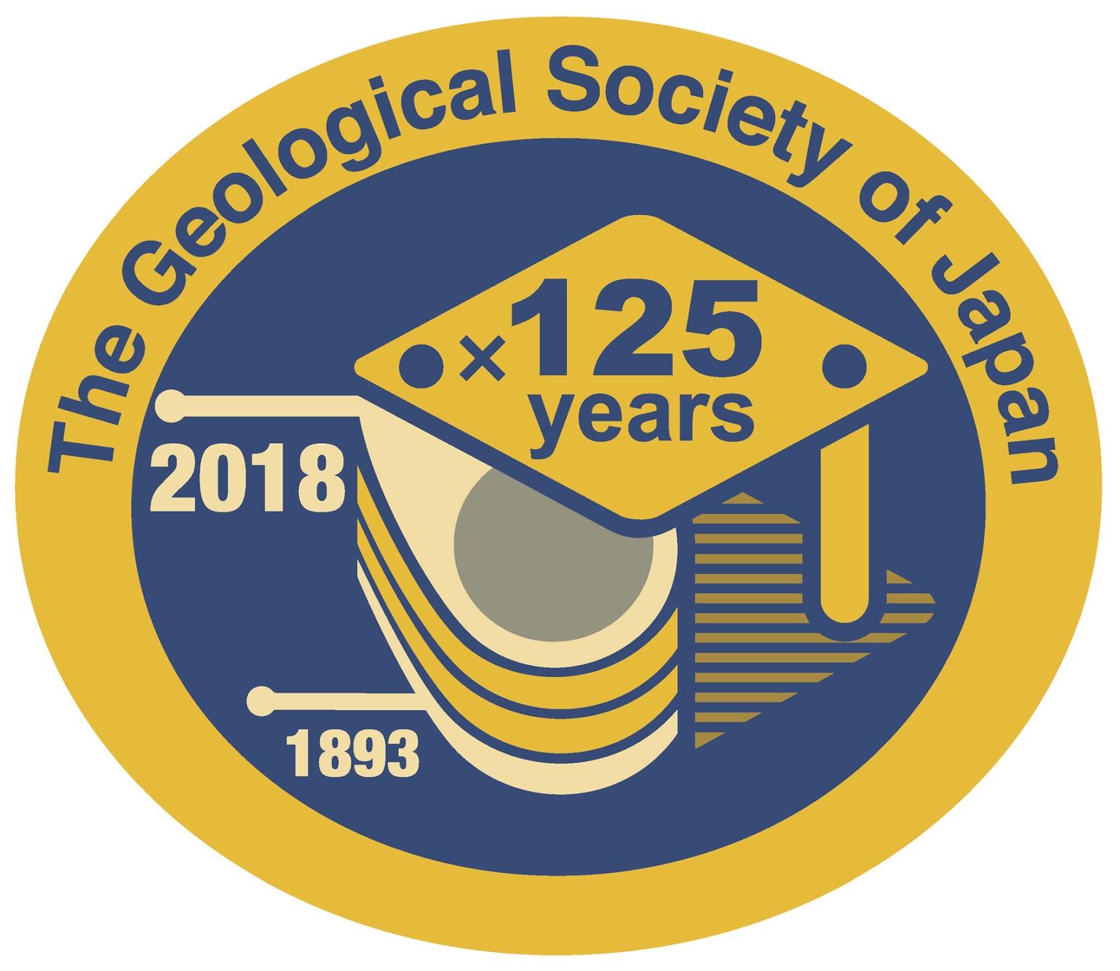 地質学会125周年記念ロゴのデザインコンペで最優秀賞受賞しました。