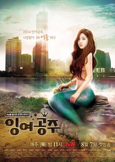 Sinopsis singkat Surplus Princess episode 1