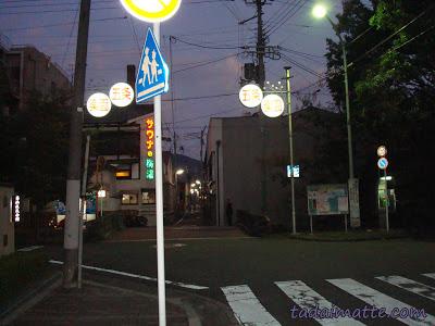 The backstreets of Gojo, Kyoto