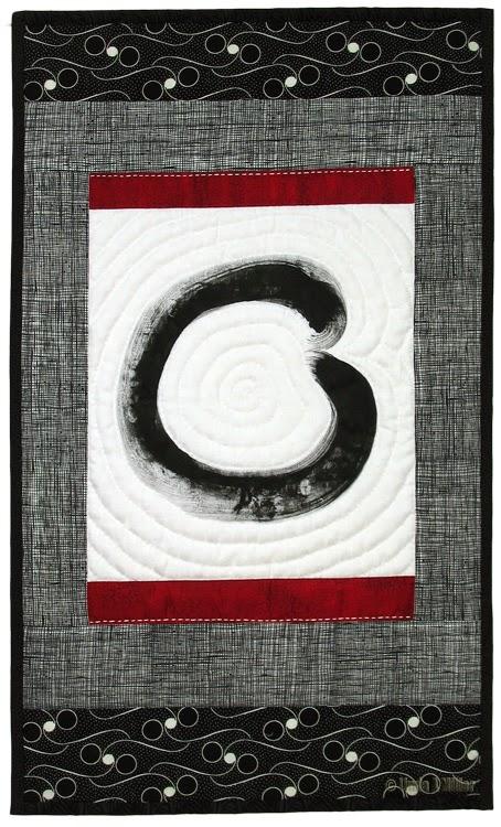 """Encircle   -  27.5"""" x 16"""" © 2012 Linda A. Miller"""
