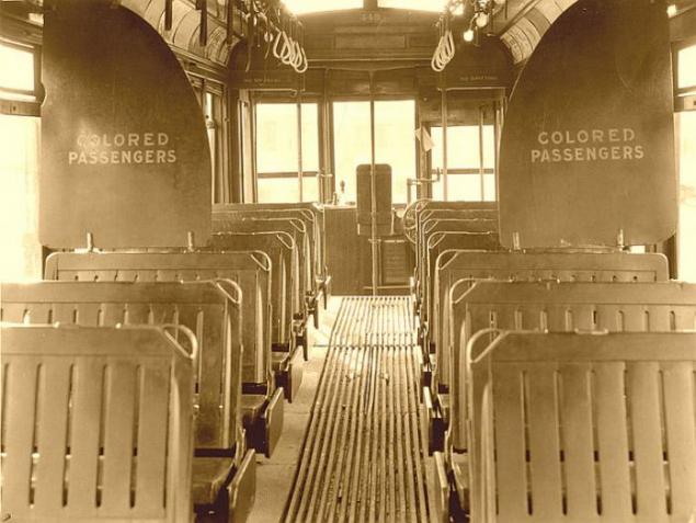 Автобус для разноцветных