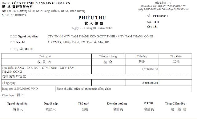 Phần mềm kế toán tiếng Hoa
