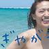Oshima Yuko segera merilis photobook terbaru dengan pose yang lebih vulgar